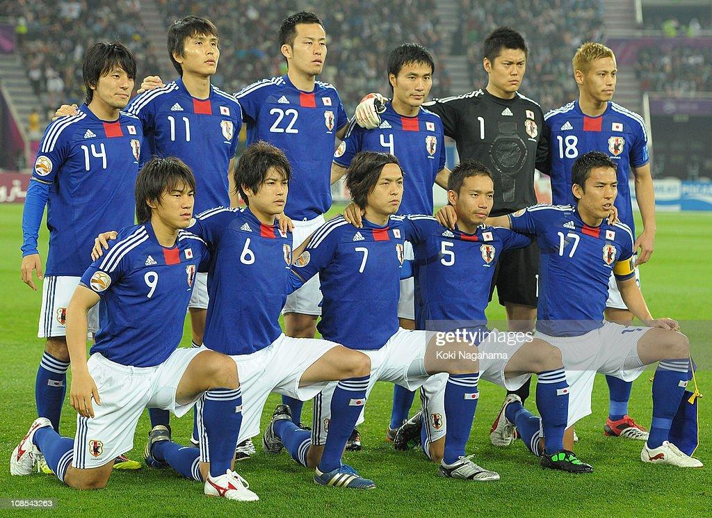 AFC Asian Cup Final - Australia v Japan : ニュース写真