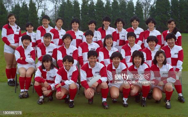 The Japan team squad posed together on the first day of competition in the 1991 Women's Rugby World Cup in Cardiff, Wales on 6th April 1991. Members...