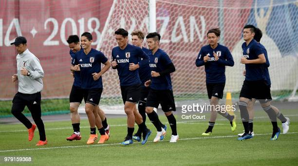 The Japan team train during a Japan training session during the 2018 FIFA World Cup at the FC Rubin Training Ground on June 20 2018 in Kazan Russia