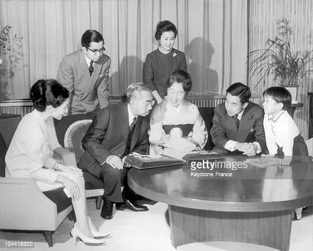 The Japanes royal family Crown Princess Michiko Prince Hitachi Emperor Hirohito Princess Hitachi Empress Nagako Crown Prince Akihito Prince Naruhito...