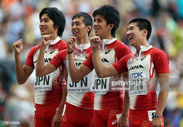 The Japanese 4x100m Relay team of Yoshihide Kiryu Kenji Fujimitsu Kei Takase and Shota Iizuka pose during Day Nine of the 14th IAAF World Athletics...