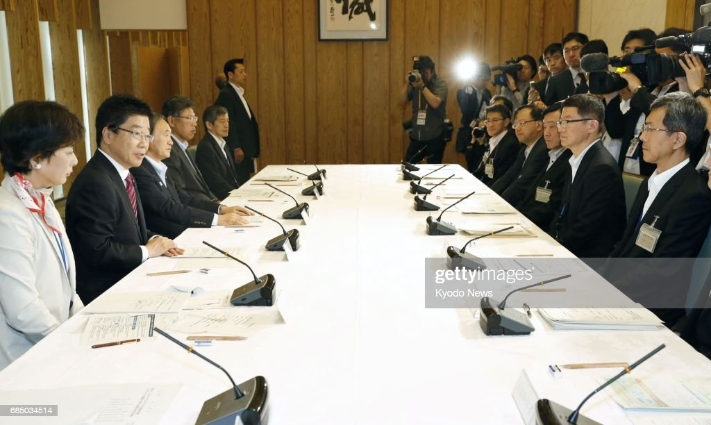 the office the meeting. The Japanese Government Holds A Meeting At Prime Minister\u0027s Office In Tokyo On May 19