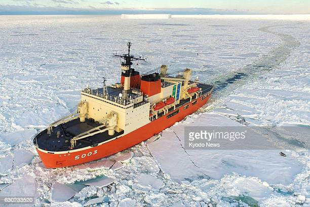 The Japanese icebreaker Shirase sails in the Antarctic Sea toward Showa Station a Japanese research station on Antarctica in this photo taken with a...