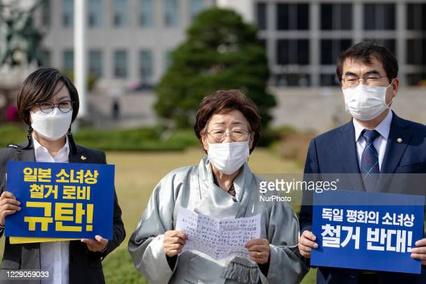The Japanese military comfort women victim, Lee Yong-soo, holds a press conference at the Yeouido National Assembly urging the withdrawal of the...