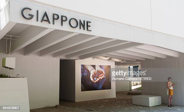 The Japanese Pavillion at the Venice Biennale May 2015