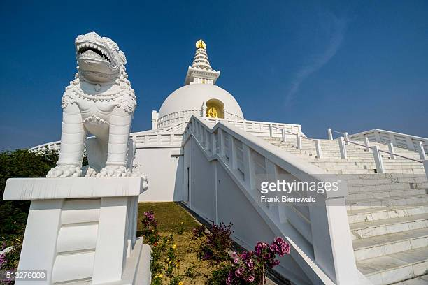 The Japanese Peace Pagoda one of the many international Buddhist temples surrounding the birthplace of Siddhartha Gautama the present Buddha