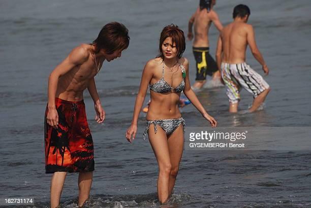 The Japanese Riviera Route 134 Tokyo La Mer Scène de plage à Chigasaki
