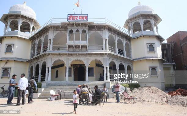The Jauhar Bhawan situated near the historic Chittorgadh fort January 25 2018 in Chittor India It houses the pictorial representation of the jauhar...