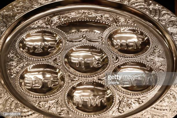 The Jewish Heritage Museum The Passover Seder plate is a special plate containing symbolic foods eaten at the Passover Seder Padua Italy