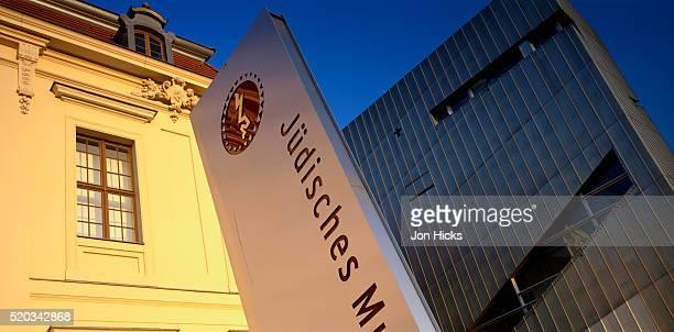 the judisches museum in berlin - judiskt museum bildbanksfoton och bilder