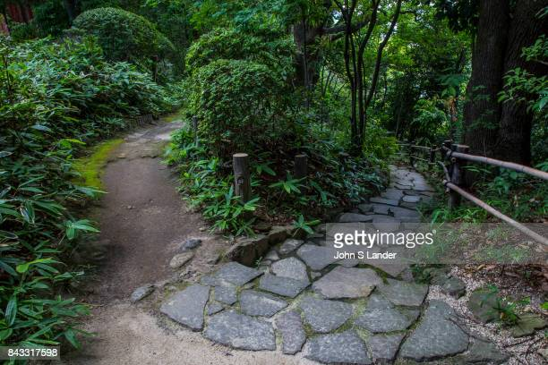 The Junction of Doubt at Tetsugakaudo Philosophy Park - At first, the Philosophy Park just appears to be a rather large and pleasant expanse of...