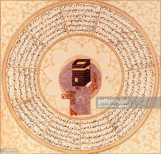 The Kaaba in Mecca miniature from an Arabic manuscript 13th century