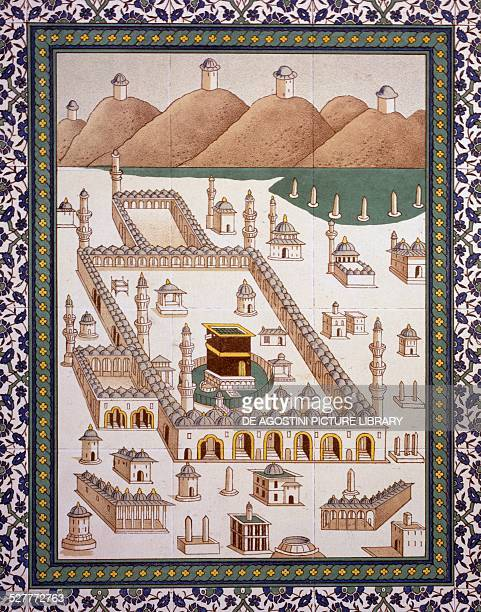 The Kaaba Muhammad's tomb in Mecca illustration from a volume by Emile Prisse d'Avennes