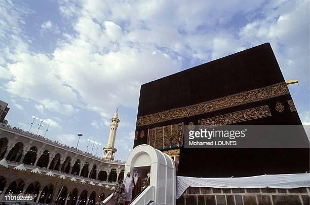 The Kaaba stands in the middle of a large courtyard of Masjid al Haram or the Sacred Mosque in Mecca Saudi Arabia in May 1993