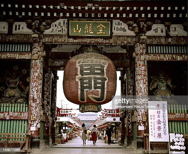 The Kaminarimon with its giant chochin is the outer gate of the famous Sensoji Tokyo Japan