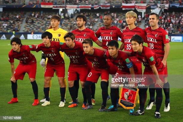 The Kashima Antlers players line up for a team photo during the FIFA Club World Cup UAE third place match between Kashima Antlers and River Plate at...