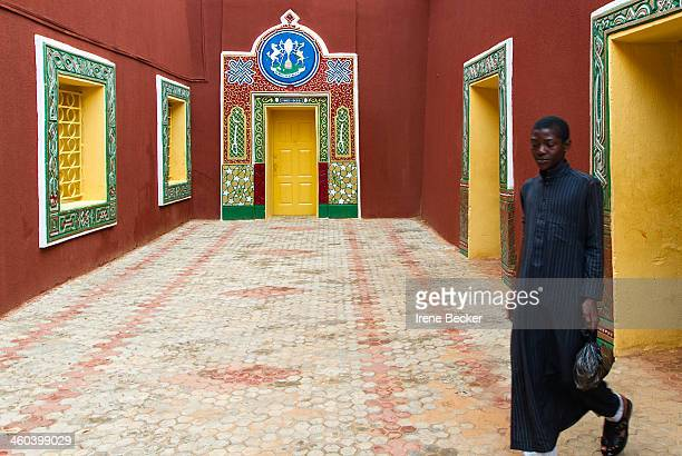 The Katsina Royal Palace . The palace is one of the oldest among the first generation palaces in Hausaland.