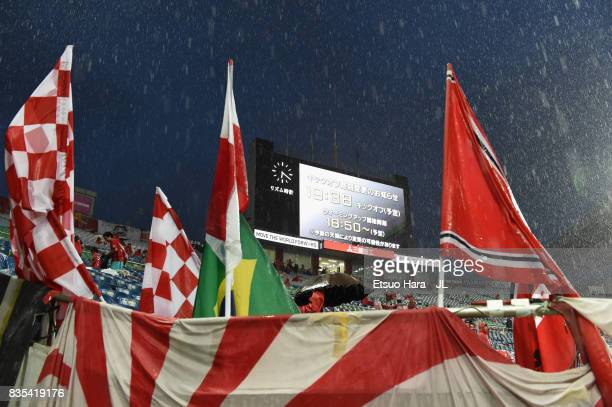 The kick off is delayed due to heavy rain prior to the JLeague J1 match between Urawa Red Diamonds and FC Tokyo at Saitama Stadium on August 19 2017...