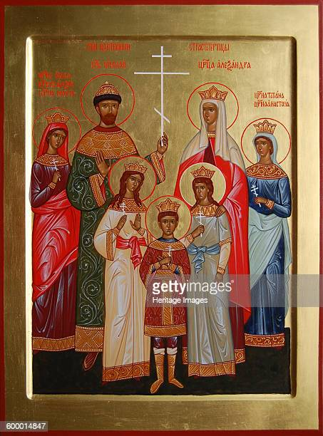 The killed Family of the Tsar Nicholas II 20042007 Private Collection Artist Russian icon