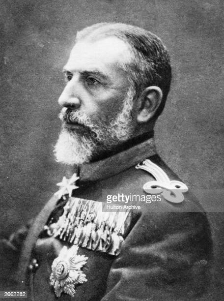 The King of Romania Carol I