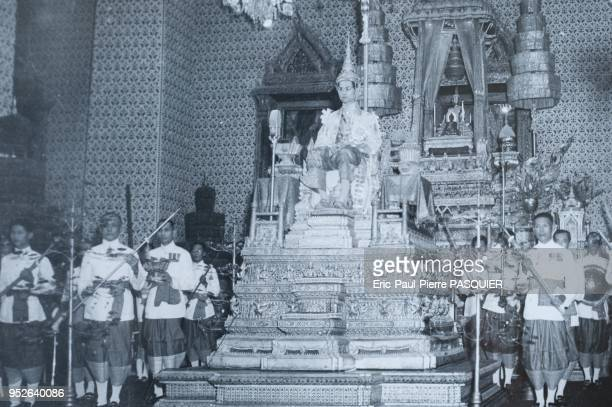 The king officially succeeded to the throne on the 9th of June 1946 after his brother's death but the coronation ceremony only took place on the 5th...