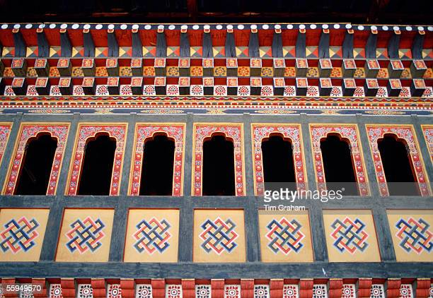 The King's Palace, Tashichhodzong, Bhutan.