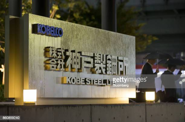 The Kobe Steel Ltd headquarters stand in Kobe Hyogo Japan on Friday Oct 13 2017 Kobe Steel's fake data scandal expanded to its core business after...
