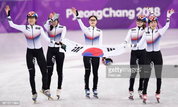 The Korea team celebrate winning the gold medal following the Ladies Short Track Speed Skating 3000m Relay Final A on day eleven of the PyeongChang...
