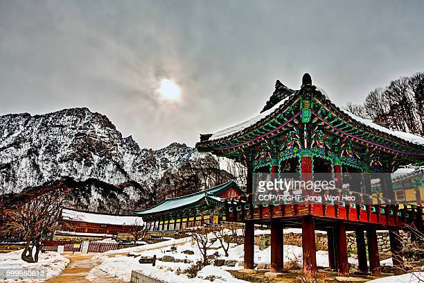 The Korean buddhist temple in the winter
