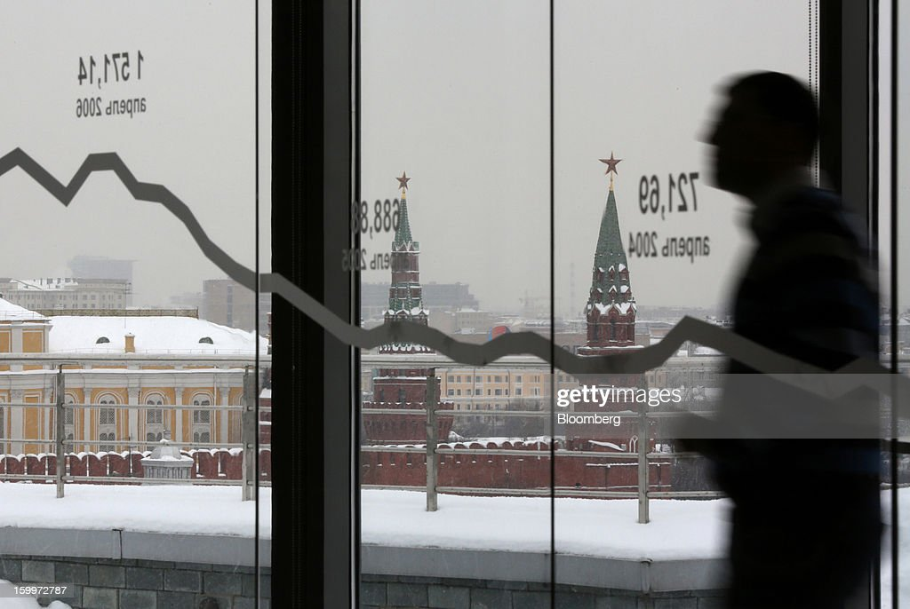 The Kremlin is seen from the offices of the Moscow Exchange in Moscow, Russia, on Thursday, Jan. 24, 2013. The Moscow Exchange, Russia's biggest bourse, plans to raise more than $500 million in an initial public offering, according to a person with knowledge of the matter. Photographer: Andrey Rudakov/Bloomberg via Getty Images