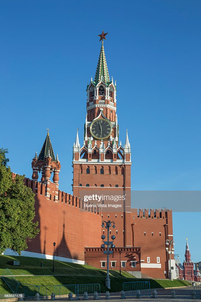 The Kremlin, Moscow, Russia : Stock Photo