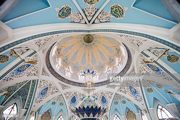the kul sharif mosque in kazan kremlin, kazan, rus - kul sharif mosque stock pictures, royalty-free photos & images