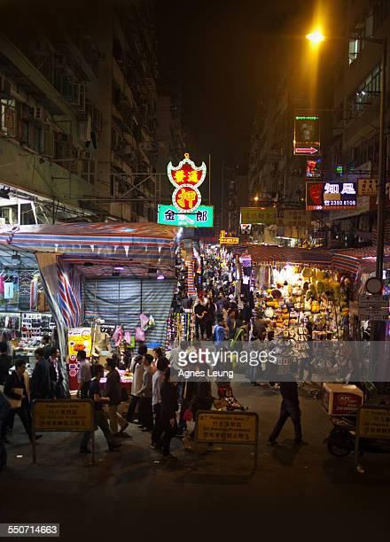 The ladies' market at night in Hong Kong
