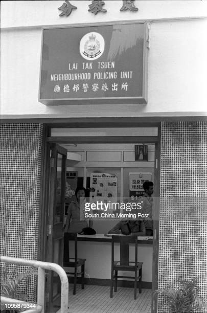 The Lai Tak Tsuen Police Station 30APR77