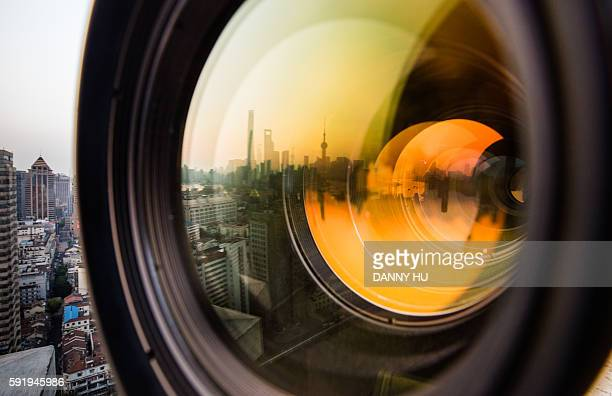 the landscape seen from lens,Shanghai,China