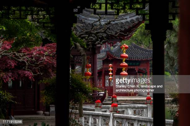 the lantern and hallway decoration of grand view garden shanghai - chinese lantern festival stock pictures, royalty-free photos & images
