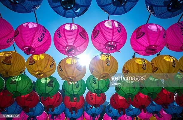 The lantern Naejangsan,  Jeongeup, Jeolla-do, Korea