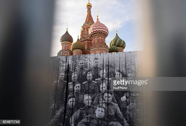 The last preparations for the Victory Parade, as Moscow prepares to celebrate the 70th Anniversary of Victory in the Great Patriotic War of...