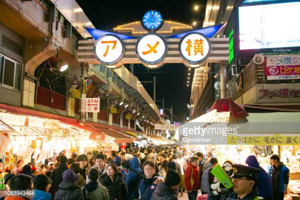 the last year end of the heisei era in ameyoko, tokyo - last stock pictures, royalty-free photos & images