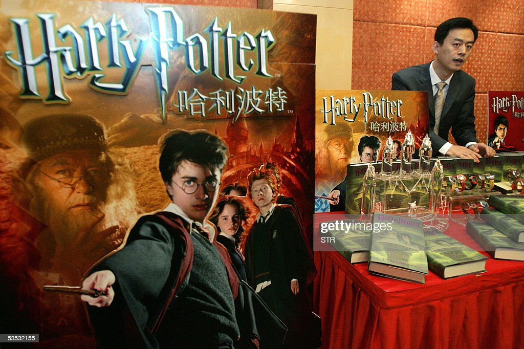 The Latest Official Harry Potter Memorabilia Goes On Sale In Beijing