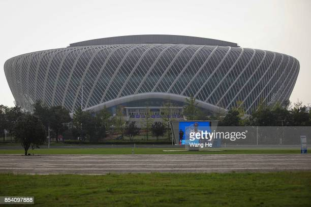 The LED is on live Tennis match on Day 3 of 2017 Dongfeng Motor Wuhan Open at Optics Valley International Tennis Center on September 26 2017 in Wuhan...