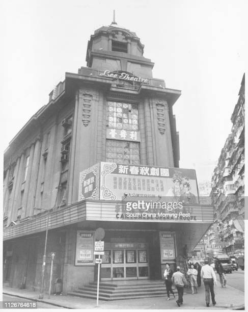 401 The Lee Theatre in Percival Street Causeway Bay The Theatre and its 1600squaremetre site were sold by the Lee family to property developer Hysan...