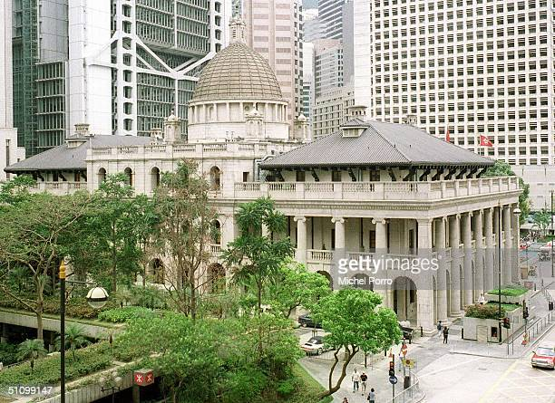 The Legislative Council Building Of The Hong Kong Special Administrative Region China