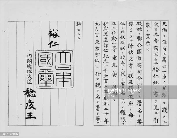 The letter confirming Japan's surrender during World War Two signed by Emperor Hirohito and Foreign Minister Mamoru Shigemitsu Japan September 24th...