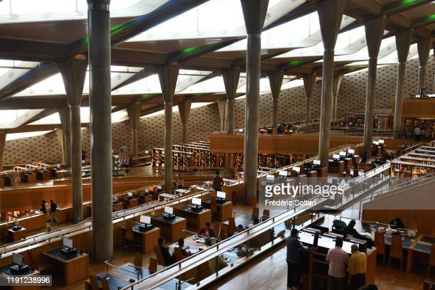 The library of Alexandria was completed in 2002 and is situated near the harbour in the North African city. It features 2,000 seats and 350...