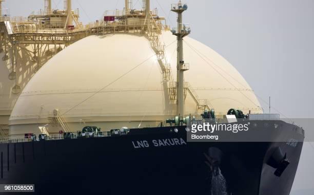 The LNG Sakura liquefied natural gas tanker arrives at Tokyo Gas Co.'s Negishi LNG terminal in Yokohama, Japan, on Monday, May 21, 2018. Tokyo Gas...