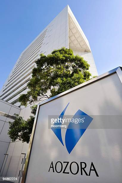 The logo for Aozora Bank Ltd is displayed in front of the company's headquarters in Tokyo Japan on Tuesday Oct 28 2008 Aozora Bank Ltd the worst...