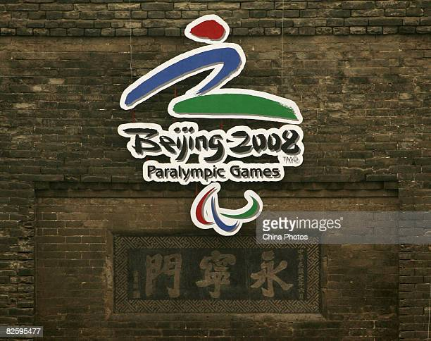 The logo of Beijing 2008 Paralympic is seen during the Beijing 2008 Paralympic torch relay on August 29 2008 in Xian of Shaanxi Province China The...