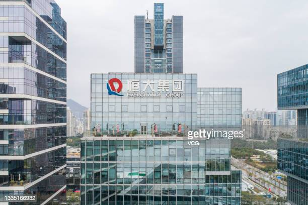The logo of Evergrande Group is seen on the façade of the company headquarters on February 9, 2021 in Shenzhen, Guangdong Province of China.