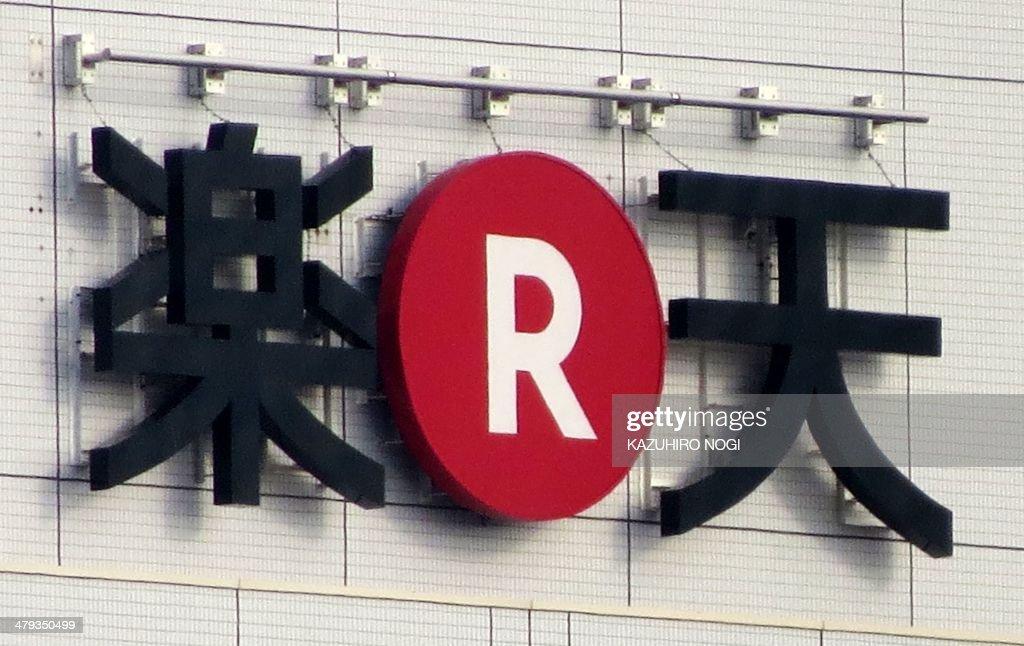 JAPAN-ENVIRONMENT-WILDLIFE-BUSINESS : News Photo